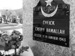 Cheikh Hamallah 2