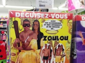 Zoulou Foir'Fouille